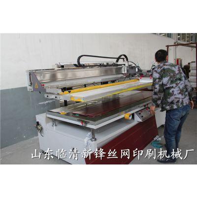 供应pvc面板丝网印刷机 平面丝印机 导光板丝网印刷机 大小规格可定制