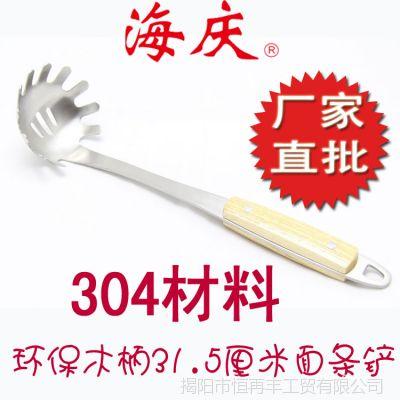 【高档厨具4支特卖】外贸厨房不锈钢厨具系列 家居厨房面条锅铲