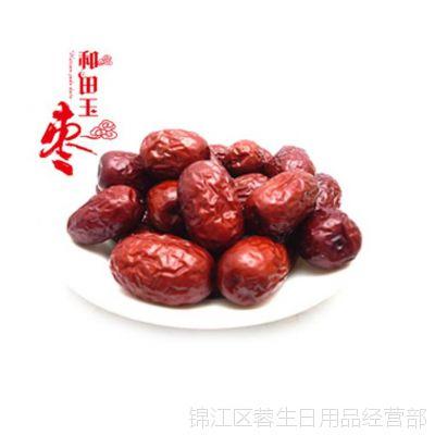 新疆特产 和田玉枣500g 红枣 大枣批发 散装 女性食品 一件代发