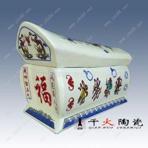 批发景德镇陶瓷骨灰盒 陶瓷殡葬用品生产厂家