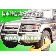 供应广东车轮锁锁车器价格