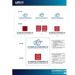 供应长沙商标设计公司、连锁品牌商标设计策划