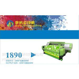 供应【数码印刷机】-数码彩印机ˉ-数码印刷机批发-厂商