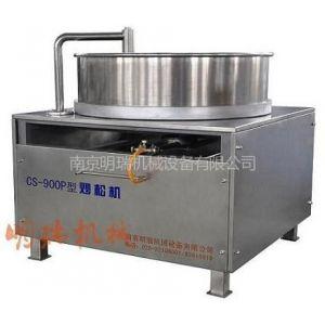 供应炒制机-肉干、肉条、肉松、香辛调料的多功能炒制