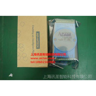 研华模块 ADAM-4080