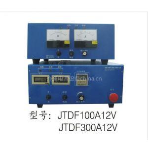 直销200A镀金专用开关电源 电镀整流机 全桥式电源