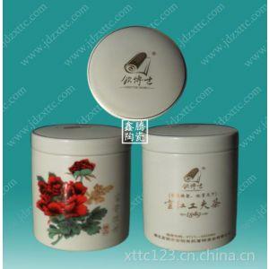 供应陶瓷茶叶罐,鑫腾陶瓷茶叶罐,厂家直销陶瓷罐