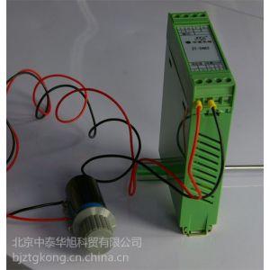 供应北京中泰华旭导轨式电流信号源,4-20ma信号源
