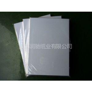 供应300克 打印 双面铜版纸