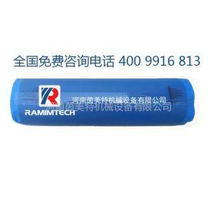 供应RAMIMTECH煤矿用PVC/PVG整芯阻燃输送带热胶材料