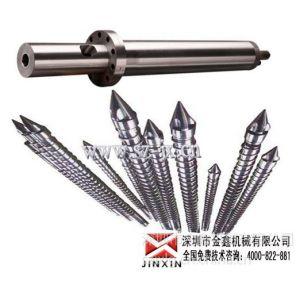 供应PVC挤出机螺杆、料筒、pmma螺杆机筒厂家—指定《金鑫》螺杆机筒厂家