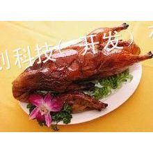 供应老北京果木脆皮烤鸭加盟总部  老北京果木脆皮烤鸭加盟费是多少