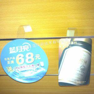 供应印刷制作PVC跳跳卡摇摇卡 POP广告牌 上海跳跳卡 北京跳跳卡