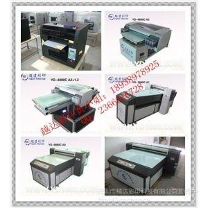 供应打印手机壳照片的机器