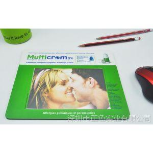 供应【15年品牌】相框鼠标垫,放入你与爱人的照片,秀出你们的爱吧