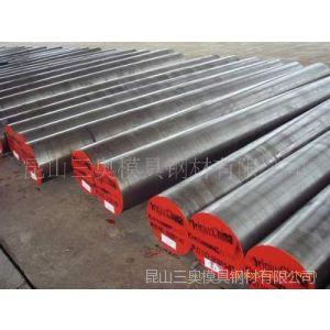 供应SLD8日本日立高韧性冷作模具钢 高韧性模具钢 模具钢