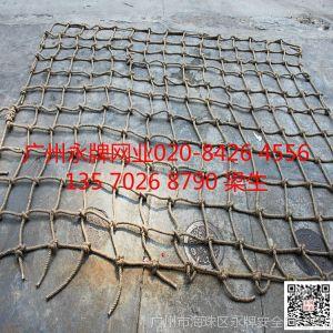 广州供应麻绳网装饰 纯手工天然麻绳网 装饰网 服装店挂衣网