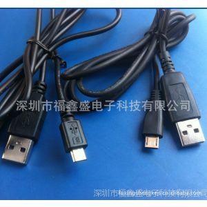 供应USB数据线NINI5P/MICROUSB5P手机数据充电线材