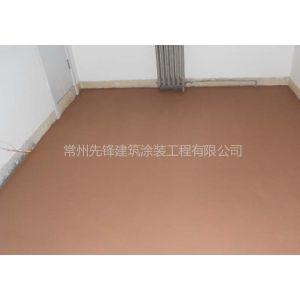供应铜陵彩色水泥自流平  铜陵环氧树脂导静电地坪
