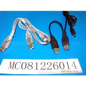 供应USB- MINI5P数据线/USB上网卡数据线 专业定做