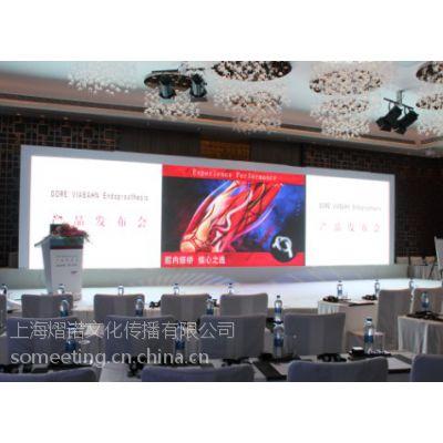 上海年会策划 年会现场布置 年会布置 年会装饰