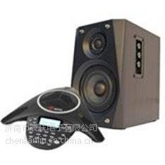 供应360度拾音/视频会议全向麦克风/回音消除器/湖南全向麦克风