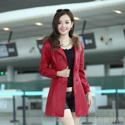 中长款皮衣外套 2013秋装外套韩版女装双排扣毛领PU皮衣 皮风衣