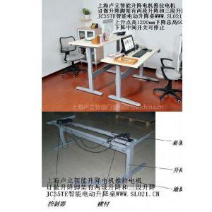 上海兮鸿JC35TD电动缸升降桌电机