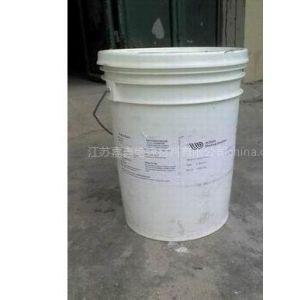 供应468-2FC 无溶剂型变压器(绝缘漆)