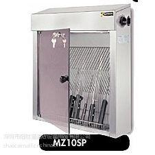法国SOFINOR MZ10SP带锁刀具消毒柜(10把刀/网架