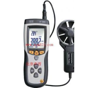 供应智能压力风速计 型号:XLSHH-DP1000-1V 库号:M339195
