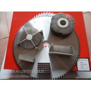 供应铝合金锯片、铝型材合金锯片,铝合金锯片修磨