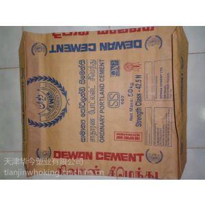 供应flexographic printing press pp woven bag