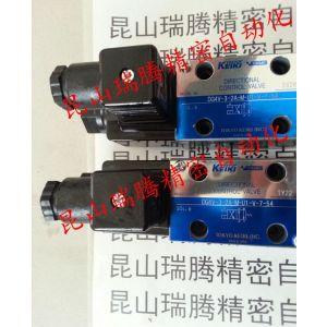 供应TOKIMEC电磁阀DG4V-3-2A-M-U1-V-7-54换向阀