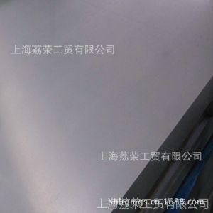 供应高温合金GH5605 GH605板材批发