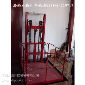 定做升降货梯传菜机 固定式升降台 导轨式 家用电梯