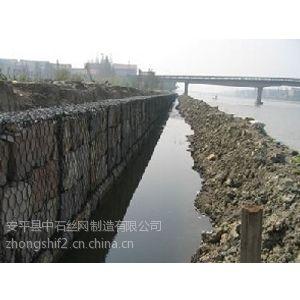 供应河道5%锌铝合金网箱   河堤5%锌铝合金网箱
