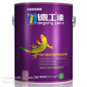 供应净味墙面漆油漆厂家直销品牌环保建筑涂料招商