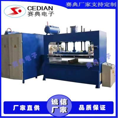 供应液压多功能同步熔断机