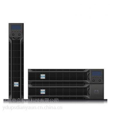 供应泰州市双转换在线清洁电力高效节能伊顿ups型号伊顿 DXRT 6KVAStd