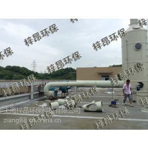供应浙江江苏塑料造粒厂废气净化设备