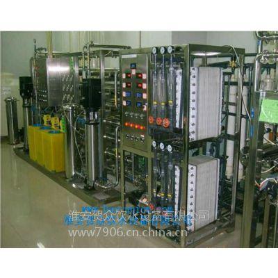淮安贺众净水处理设备 贺众水处理设备 淮安水处理厂家