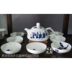 供应手绘青花骨瓷茶具,套装茶具订制,鑫腾陶瓷