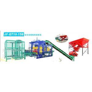 供应安庆陶粒空心制砖机水泥砌块砖机墙地砖成型机厂家