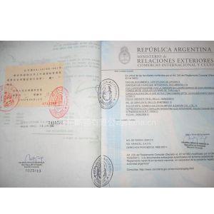 供应供应阿根廷、埃及、土耳其、大使馆认证(签章)