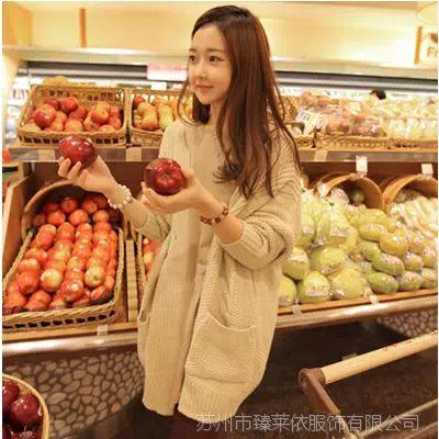 韩国代购正品春秋新款大款毛衣宽松型麻花开衫针织衫外套