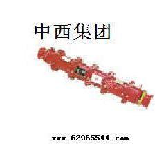 矿用隔爆型高压电缆连接器 型号:ZX3-BCG1-200/6KV 库号:M340899