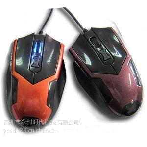 供应鼠标键盘厂家 深圳市永创时代科技有限公司 光电鼠标 游戏鼠标 蓝牙键盘