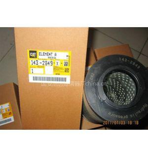 浩远滤业供应A42040312空气滤清器滤芯