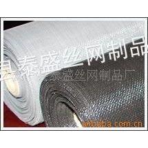 供应厂家直供18X16目灰色黑色玻璃纤维隐形窗纱